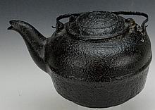 Large Cast Iron Coffee Pot