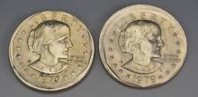Susan B. Anthony Off Center Error Coin Grouping