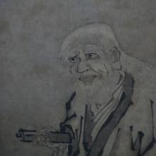 Kano Motonobu Paintings For Sale Kano Motonobu Art Value