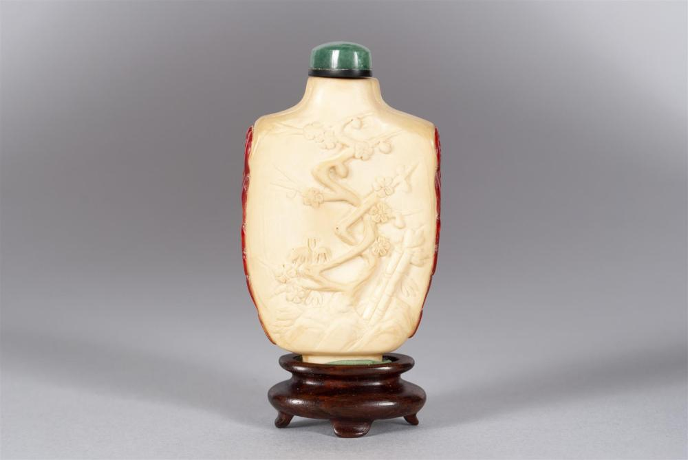 CHINESE CARVED HORNBILL SNUFF BOTTLE