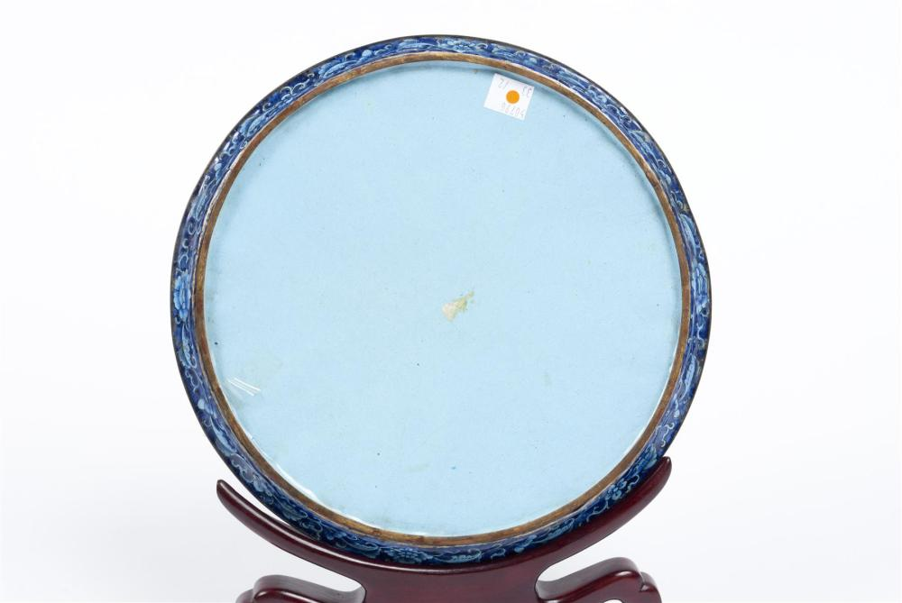 RARE AND SUPERB PAIR OF QIANLONG CHINESE ENAMEL TRAYS