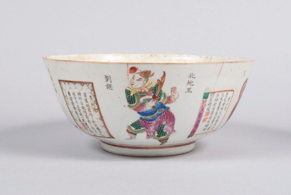 CHINESE XUANDE HOMAGE PORCELAIN BOWL