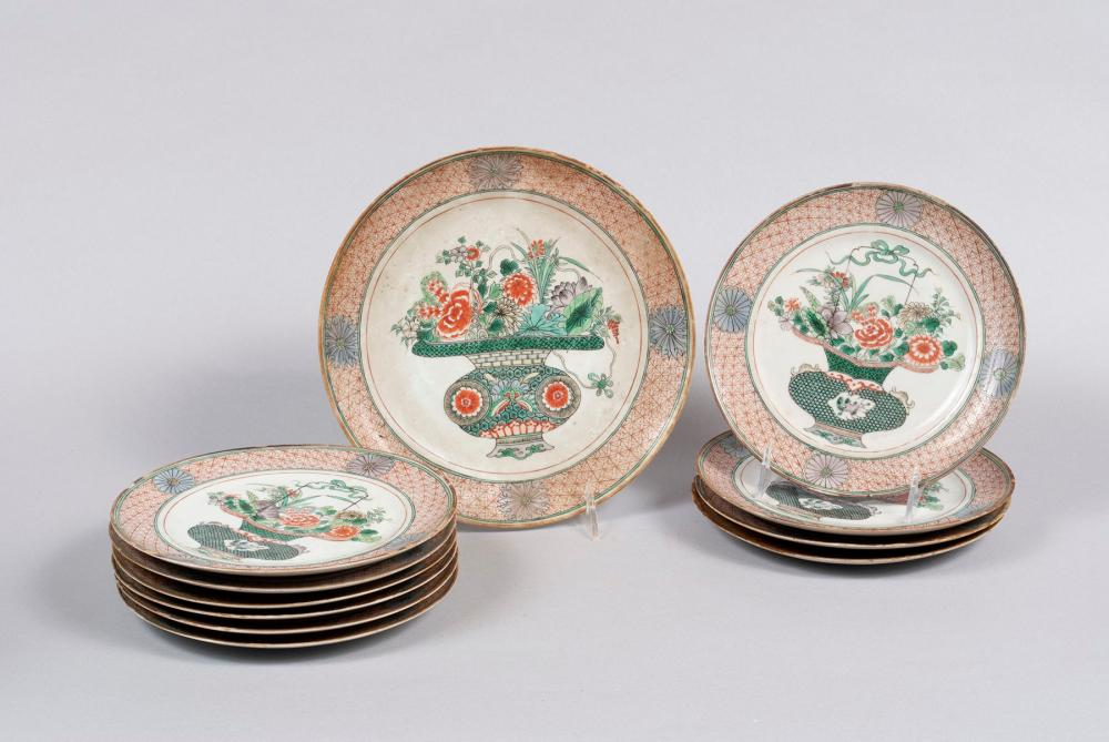 SET OF HAND PAINTED CHINESE PORCELAIN PLATES