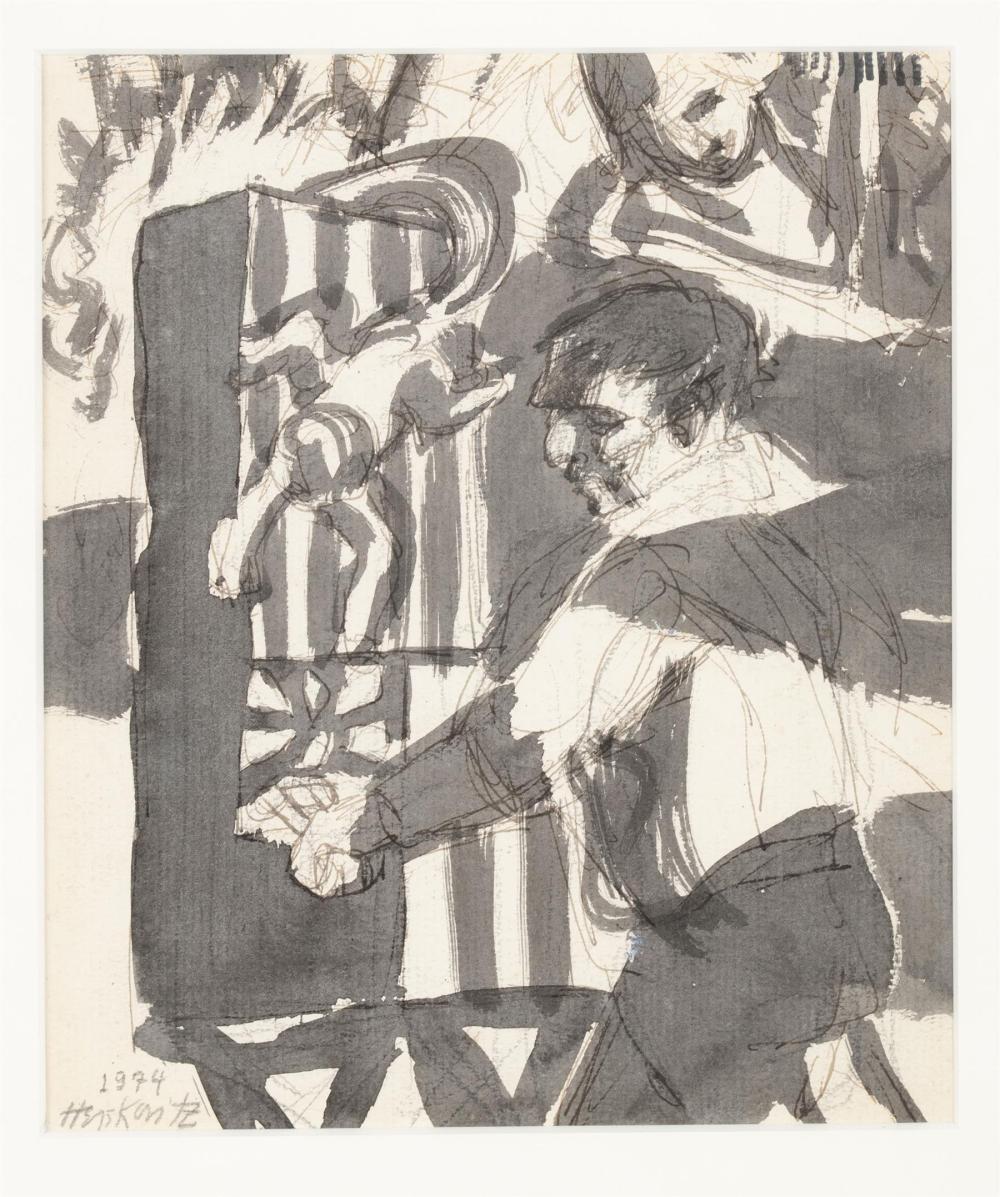 DAVID HERSKOVITZ (AMERICAN / PERUVIAN, B. 1925)