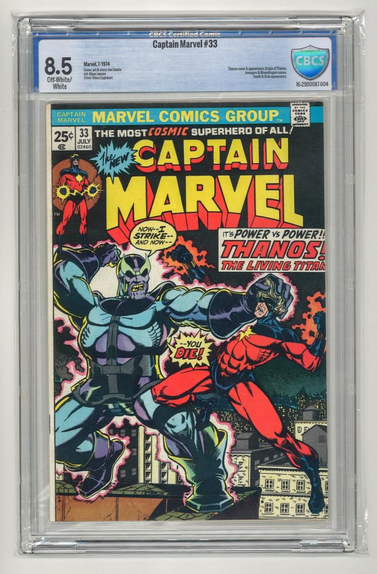 CBCS 8.5 Captain Marvel #33 1974