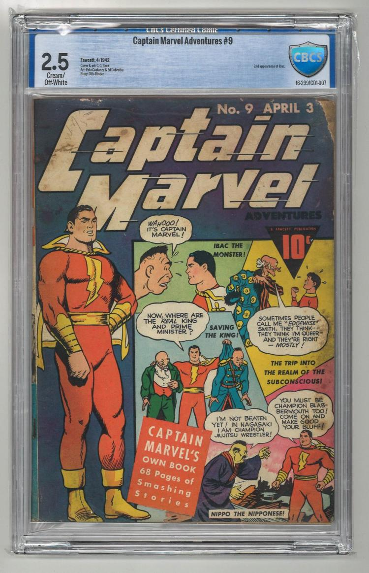 CBCS 2.5 Captain Marvel Adventures #9 1942