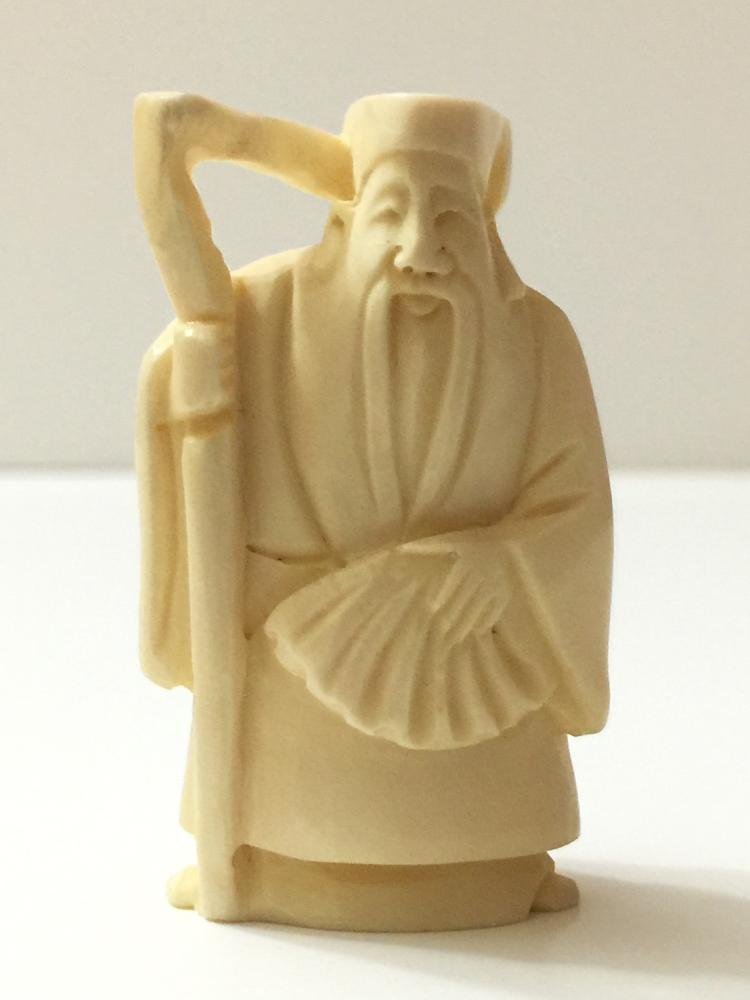 Artist Signed - Hand Carved Chinese Immortal IVORY Netsuke