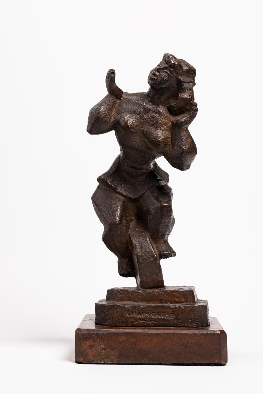 CHAIM GROSS, American (1904-1991), Girl on Wheel, bronze, height: 14 1/2 inches