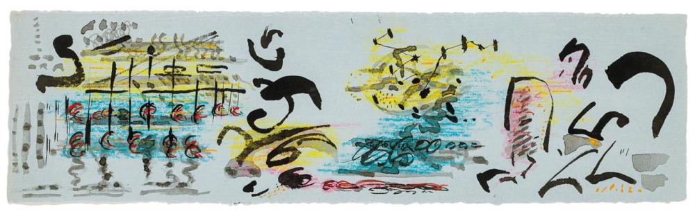 JACKSON POLLOCK, American (1912-1956), Untitled, 1952-1956, ink and gouache on light blue paper, unsigned, 3 1/2 x 12 3/8 inches