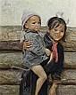 CHEN YANNING Chinese (b. 1945)