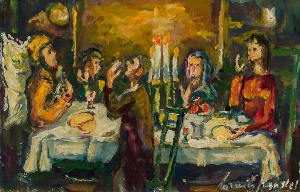 "BORIS BORVINE FRANKEL, Polish (1895-1984), Seder, oil on board, signed ""Borvine Frankel"" lower right, 6 x 9 1/4 inches"