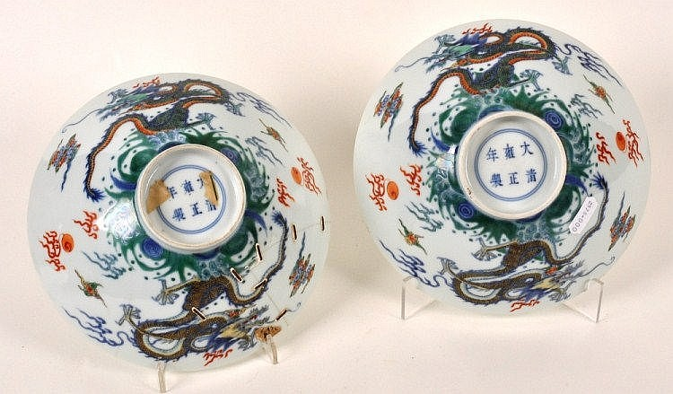 A pair of Chinese delicately potted porcelain