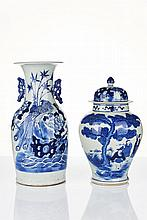 Chinese Blue and White Porcelain Vase 19th/20th Century