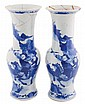 Pair of Kangxi period blue and white vases