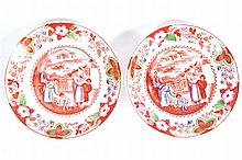 PAIR OF WORCESTER PORCELAIN SAUCER DISHES