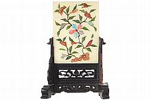 CHINESE QING PERIOD PIETRA DURA AND HARDWOOD SCHOLAR'S SCREEN