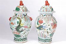 LARGE PAIR OF POLYCHROME VASES