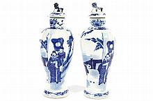 PAIR OF NINETEENTH-CENTURY CHINESE BLUE AND WHITE BALUSTER VASES AND COVERS