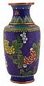 Qing period cloisonne vase