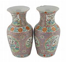 Pair nineteenth-century Chinese polychrome vases