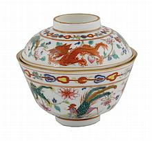 Qing period polychrome bowl and cover
