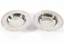 A RARE PAIR OF COMMONWEALTH AND CHARLES II FRUIT DISHES OR BEER BOWLS ON TRUMPET FEET, LONDON 1656 AND 1663