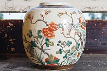 CHINESE QING PERIOD POLYCHROME GINGER JAR
