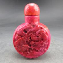 Hand Carved Antique Chinese Jade sculpture Snuff Bottle