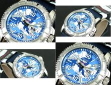 Seiko Blue Camouflage Watch