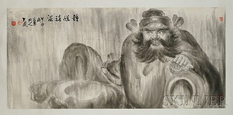 Loose Painting, China, ink on paper, depicting Zhong Kui, inscribed, signed