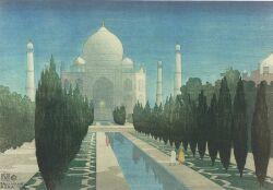 Charles W. Bartlett (British, 1860-1940)Lot of Three Views of India: Taj Mahal Sunset, Prayers at