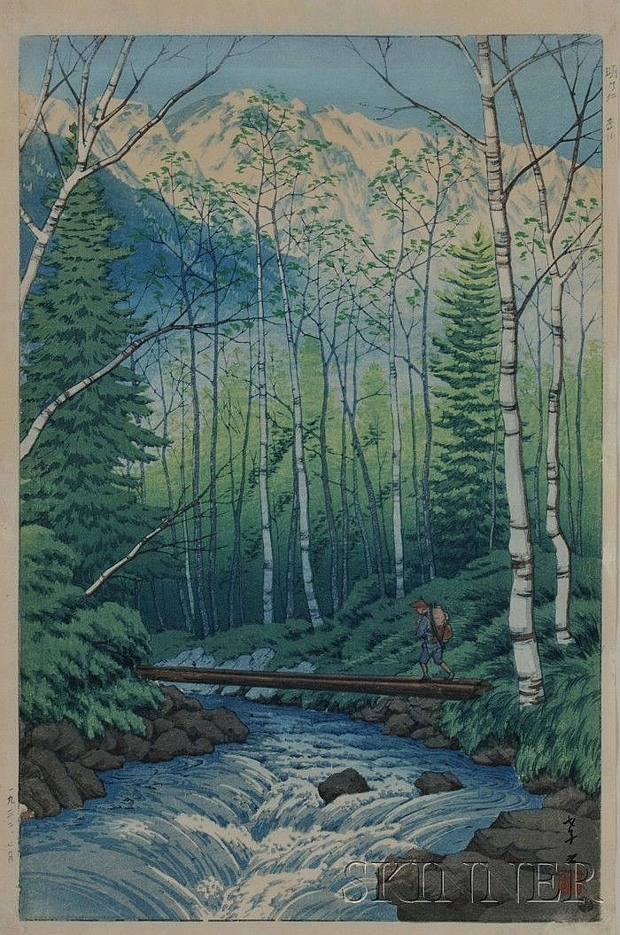 Ito Takashi: Traveler on a Log Bridge Crossing a Rushing Stream through Mountain Woods, 1932, (fine impression, color, and condition...