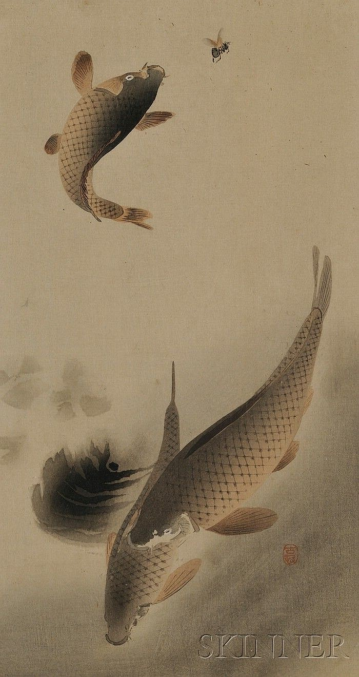 Ohara Shoson: Diving and Leaping Carp and Bee, c. 1910, sealed Koson, (very good impression, color and condition), framed.