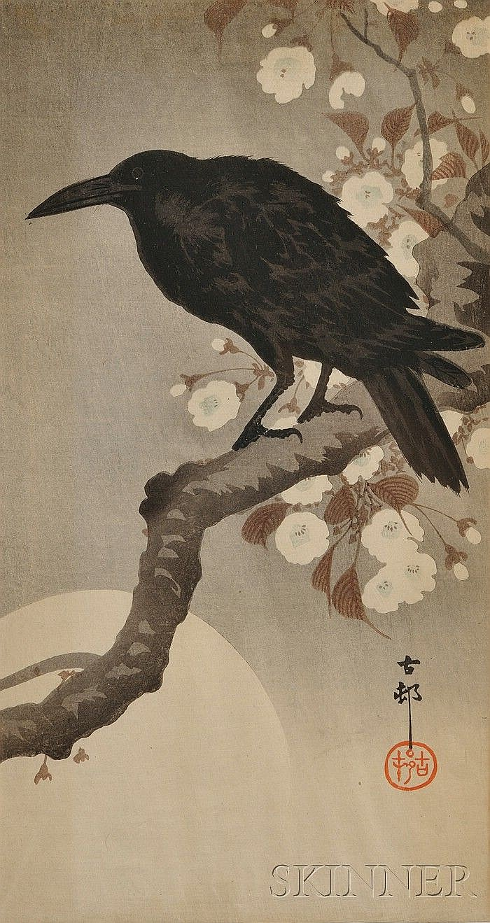 Ohara Shoson: Crow on Flowering Branch with Full Moon, c.1910, signed and sealed Koson, (fine impression, color and condition), fram...