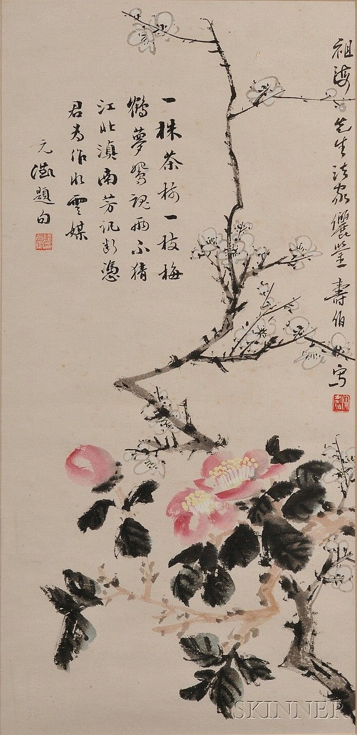 Modern Painting, Tao Shoubo (b. 1901), ink and colors on paper, depiction of plum blossoms, inscribed, signed