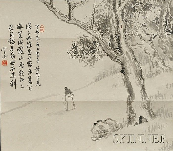 Modern Painting, Chen Dingshan (1896-1989), ink on paper, recluse in a desolate landscape, dedicated to Boyuan, inscribed, signed