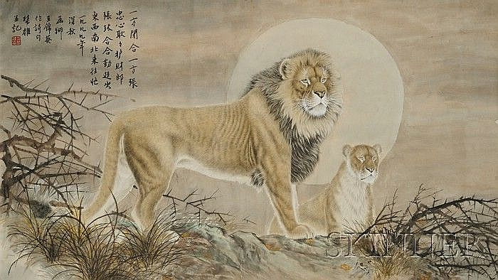Modern Painting, Fang Chuxiong (b. 1950), ink and colors on paper, depiction of a lion and a cub in the wild, inscribed, signed