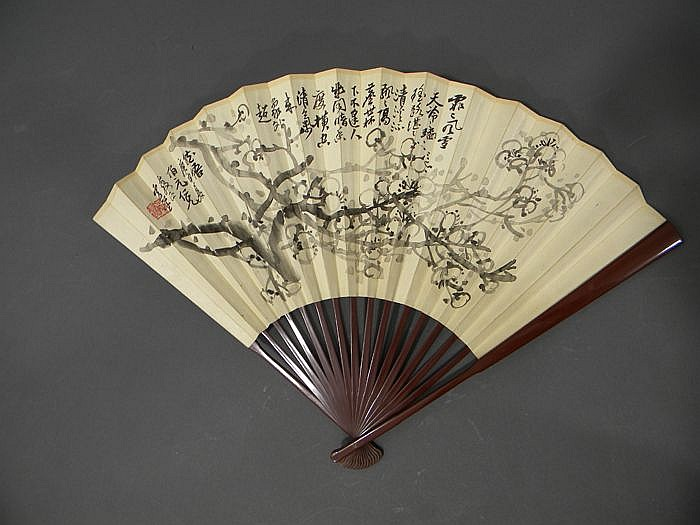 Fan Calligraphy, Wu Guandai (1862-1929), calligraphy in running script on fan, dedicated to Boyuan, signed, with one seal, ink paint...