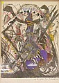 Framed Lithograph on Paper with Gouache Accents by Philip Wofford (American, b. 1935), inscribe..., Philip Wofford, Click for value