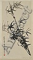 Hanging Scroll, Dong Shouping (1904-1997), ink on paper, depiction of bamboo, signed, one seal, dated beginning of 1973, 34 3/4 x 17..., Shouping Dong, Click for value