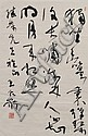 Calligraphy, Wang Dongling (b. 1945), cursive script, signed, two seals, unmounted, 27 x 18 in., Dongling Wang, Click for value