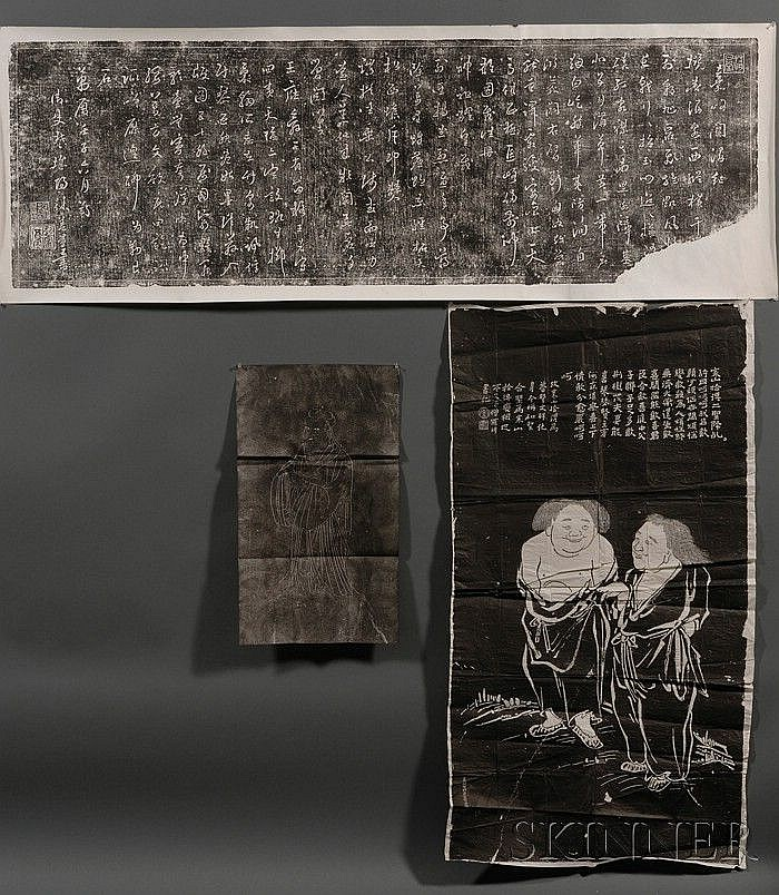 Group of Rubbings, China, including four rubbings after Zheng Xie (1693-1765), one after Luo Ping (1733-1799), six on Confucius, Mou...