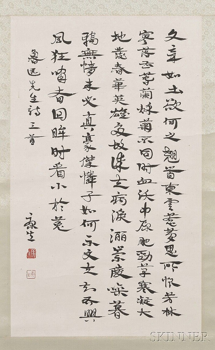 Calligraphy Scroll, China, calligraphy on paper, a calligraphy poetry by Lu Xun, signed Kang Sheng, with two seals, 63 ½ x 20 in.