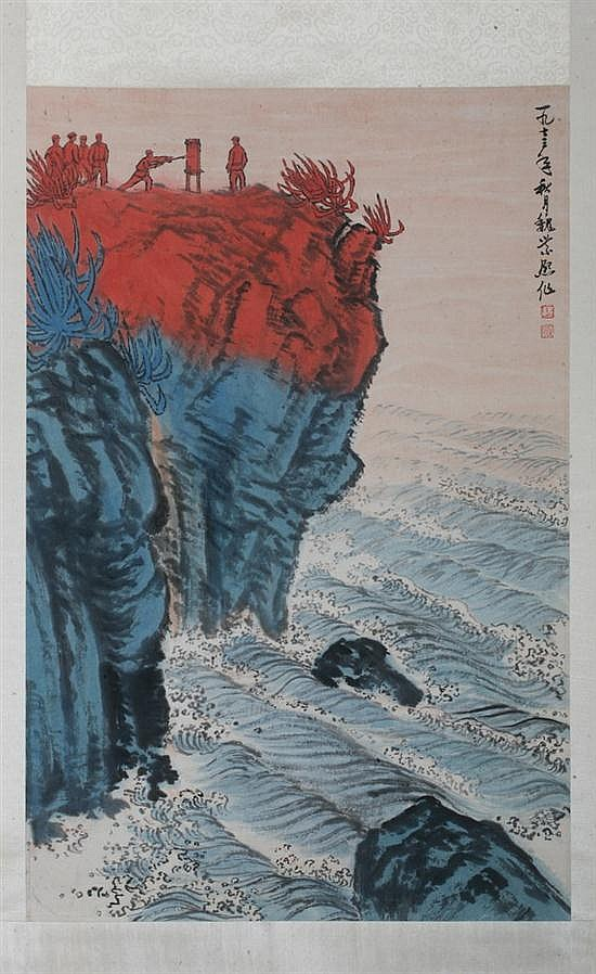 AFTER WEI ZIXI (Chinese, 1915-2002). SOLDIERS PRACTICING ON CLIFF, ink and color on paper scroll, signed, sealed and dated 1973.