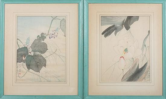KASON, SUZUKI (Japanese, 1860-1919).