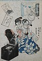 UTAGAWA TOYOKUNI (Jaspanese, 1769-1825). GEISHA WITH COSMETIC BOX. Color woodcut, oban tate-e.,  Toyokuni (1769), Click for value