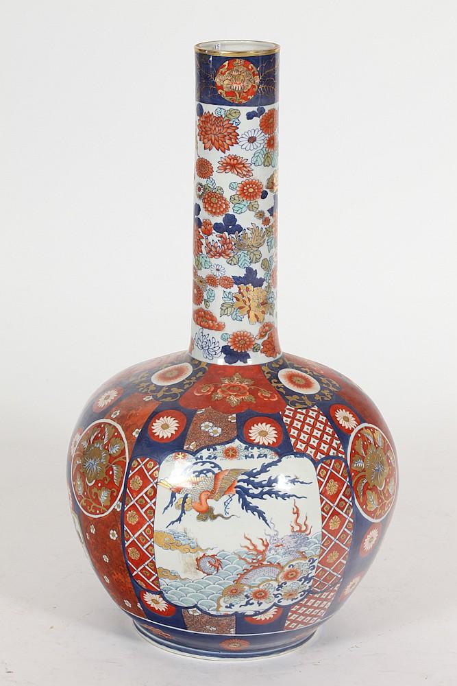 Japanese Imari Porcelain Vase Showa Period 30 In High