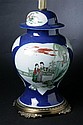 CHINESE FAMILLE ROSE AND POWDER BLUE PORCELAIN VASE, 19th century. - 16 in. high.