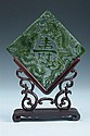 CHINESE GREEN JADE DRAGON AND PHOENIX SQUARE RETICULATED PLAQUE, - 5 1/2 in. square.