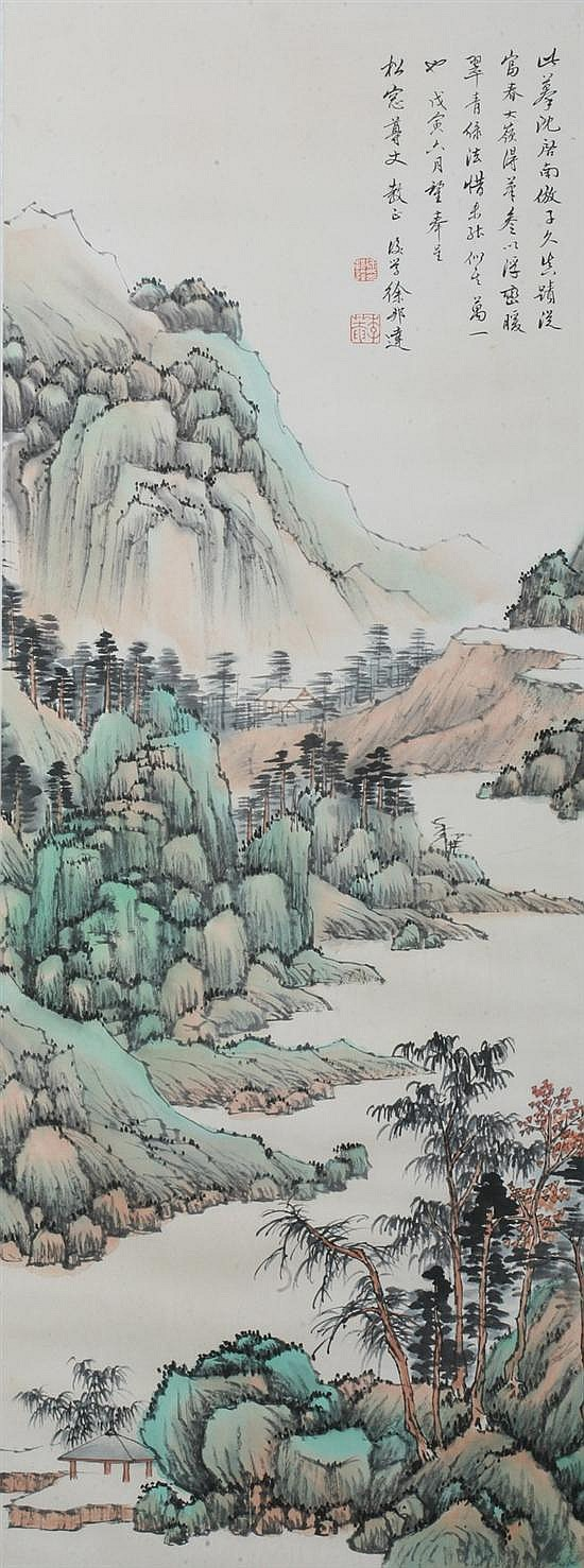 AFTER XU BANGDA (Chinese, 1911-present). MOUNTAINOUS RIVERSCAPE, ink and color on paper, signed, sealed and dated 1998.